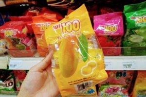 マレーシアの美味しいマンゴーグミ