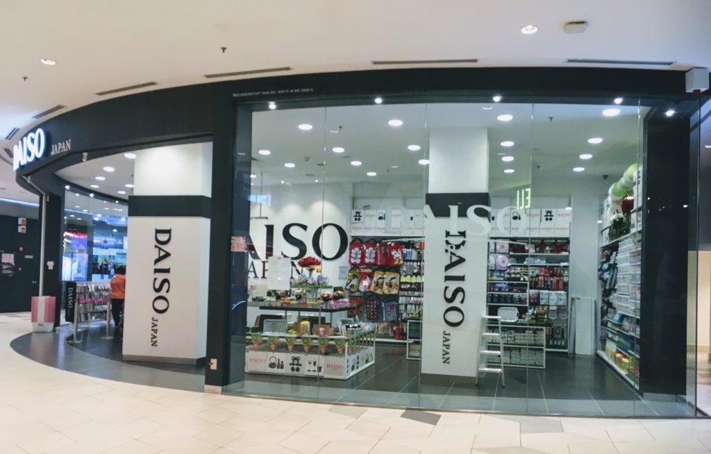 マレーシアのショッピングモール内のダイソー